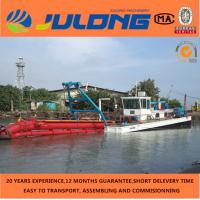 Buy cheap Dredger/Sand Dredge/Cutter Suction Dredger from wholesalers