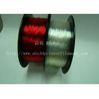 Cheap Elastic / Rubber Flexible 3d Printer Filament 1.75mm / 3.0mm 1.3Kg / Roll Filament for sale