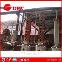 Quality Industrial Steam Distillation Machines 1-3 Layers Vodka Available wholesale