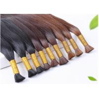 Quality Double Weft Colored Human Hair Extensions Colored Human Hair Weave wholesale