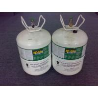 Cheap refrigerant R290 for sale