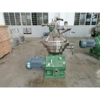 Quality Liquid Centrifugal Oil Water Separator With Fine Separation High Oil Rate wholesale
