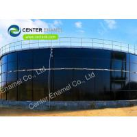 China Quality Bolted Steel Fire Fighting Water Storage Tanks For Automatic Fire Sprinkler System on sale