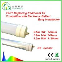 Quality T8 - T5 LED Tube Replacing Traditional G5 T5 130 LM / W EMC Passed Driver wholesale