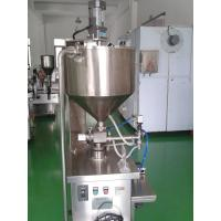 Quality Pneumatic Constant Temprature Ointment Filling Machine,Heating&Mixing Filling Machine wholesale