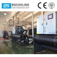 Quality Industrial water cooled chiller system with environmental friendly refrigerant R407C wholesale