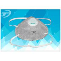 Quality Gray Respirator Dust Mask Ffp2 With Activated Carbon , Single Use EN149 Certified wholesale