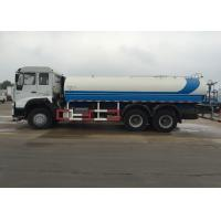 Cheap 5000 Gallon Water Tank Truck SINOTRUK 11.00R20 Radial Tyre 9920 × 2496 × 3550 mm for sale