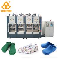 Quality Full Automatic EVA Foam Antistatic surgical shoes Injection Molding Machine Vertical Type wholesale