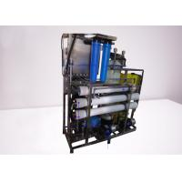 China RO Seawater Desalination Machine Reverse Osmosis Water Filtration System 220 / 380V on sale