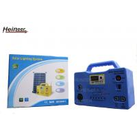 Heineer SG1220 DC solar home system for LED lamp and DC fan