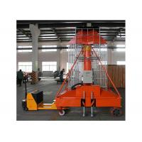 Quality Walking 15m Height Hydraulic Work Platform Crank Arm Aerial Lift Platform GTTY - 15A wholesale