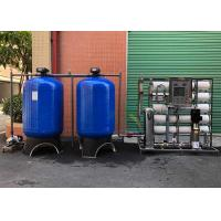 China 5TPH Industrial Deionized Reverse Osmosis Drinking Water Treatment System on sale
