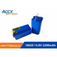 Cheap 14.8V 2200mAh 4S1P 18650 battery pack 2.2Ah rechargeable battery 1C-10C for sale