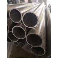 Quality High Corrosion Resistance Aluminum Round Tubing Easily Welded  6063 T4 Aluminum Tube Pipe wholesale