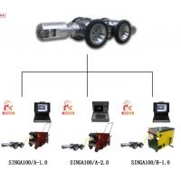 China Hot Sale Pipe inspection camera sewer cctv inspection equipment on sale