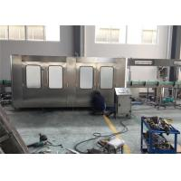 China Aseptic 5-In-1 Milk / Coffee / Juice Filling Machine For Juice Bottling Line on sale