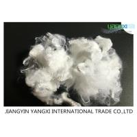 Quality 1.4D 100% Recycled polyester staple fiber High tenacity For MJS Spinning wholesale