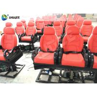 Quality New Business 5D Movie Theater 5D Simulator Cinema With Motion Chair wholesale