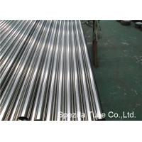 Quality Bright Annealed Stainless Steel Sanitary Pipe 6.1 Mtr Length ID Ra 0.8 Max wholesale