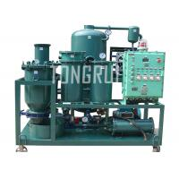 Quality Safety Motor Oil Recycling Machine Multifunctional Lubricant Oil Regeneration Plant wholesale