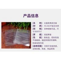 China Good Heat Resistance High Temperature Cooking Bags Non Leakage Daily Used on sale