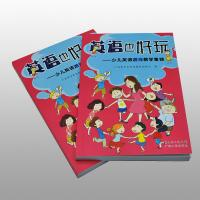China Spot UV Art paper Soft Cover Book Printing Coloring For Students on sale