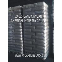 Quality Carbon Black used for printing inks, paintings, plastics wholesale