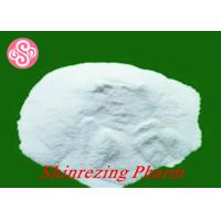 Quality Positive Raw Weight Loss Steroids Rimonabant For Body Slimming CAS 168273-06-1 wholesale
