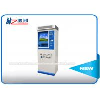 China 17 Inch IR Touch Screen Smart Card Dispenser Kiosk Floor Standing All In One on sale