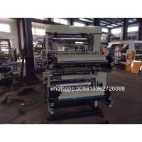 Quality Computer Control Roll To Roll Plastic Carry Bags Printing Machine 2 Color 50m/Min wholesale