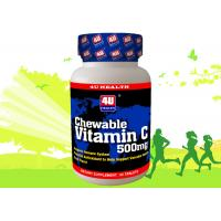 China Chewable Vitamin C Tablet mineral supplement Chewable c vitamin on sale