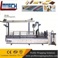 Quality wpc material interior decoration pvc wall panel profile wrapping laminating machine wholesale