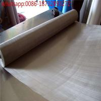 China Iron Chromium Aluminum Wire Mesh FeCrAl Wire Netting/FeCrAl filter wire mesh screen/FeCrAl  Heating Mesh on sale
