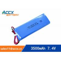 Cheap 7.4V lipo battery with 3500mAh lithium polymer battery pack 6040105 pl 6040105 2S1P for sale
