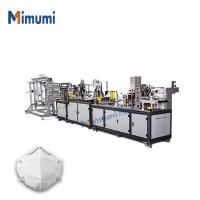 China Adult And Kids Face Mask Production Line / N95 Surgical Mask Machine on sale