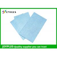 Quality Multi Purpose Printed Non Woven Cleaning Cloths Various Size / Colors JOYPLUS wholesale