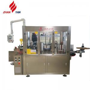 Quality Round Glass Water Bottles Hot Melt Glue Stick Making OPP/BOPP Automatic Machine wholesale