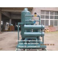 Quality Double-Stage Vacuum Transformer Oil Filtration Plant | Insulating Oil Purifier Plant wholesale