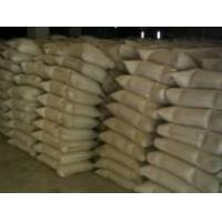 Quality CA50 High Alumina Refractory Cement wholesale