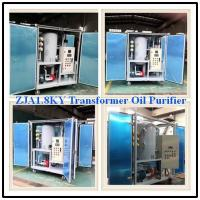 Cheap 1800L/H 75kv High Vacuum Oil Purification Machine for Used Transformer Oil, Small Size Transformer Oil Purifier for sale