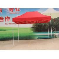 Quality Portable Red Pop Up Market Tent 420D Oxford Fabric Sun Protection For Garden wholesale