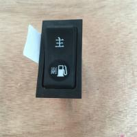 Quality Heavy truck auto parts Diesel tank switch WG9719582023 for sinotruck howo wholesale