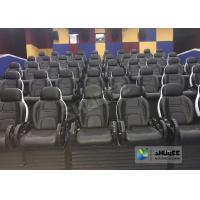 Cheap 220V 5D Motion Theater System , Luxury Electric 3DOF 5D Seats With Genuine Leather for sale