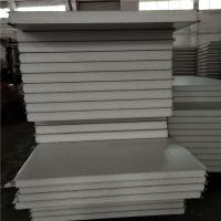 Quality moisture proof 50mm eps wall sandwich panel with 0.426mm for prefab buildings wholesale