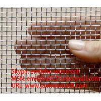 Quality aluminium alloy wire mesh/window screen (20 years factory) wholesale