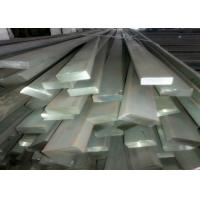 Buy cheap Mill Glazed 416 Stainless Steel Flat Bar For Machinery Manufacturing Z2CN18-10 product