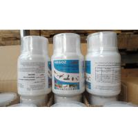 Quality Dichlorvos 50% EC Pesticides And Insecticides Colourless To Amber Liquid wholesale