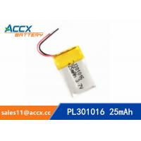 Quality 301016pl 25mA 3.7V small size lithium polymer battery with 25mAh for wearable products wholesale