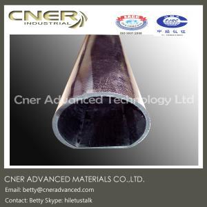 Carbon fiber tube, carbon fiber telescopic pole, carbon fiber telescoping tube